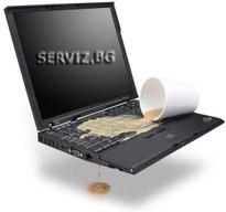 Залят лаптоп